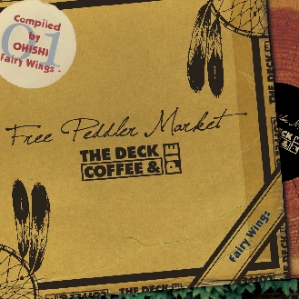 Free Peddler Music 02.jpg