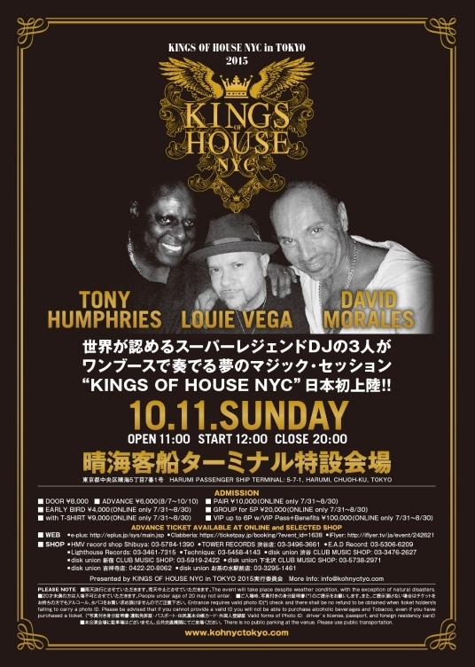 kingsofhouse_flyer_BACK.jpg