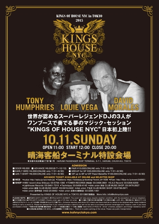 kingsofhouse_flyer_BACK.jpg