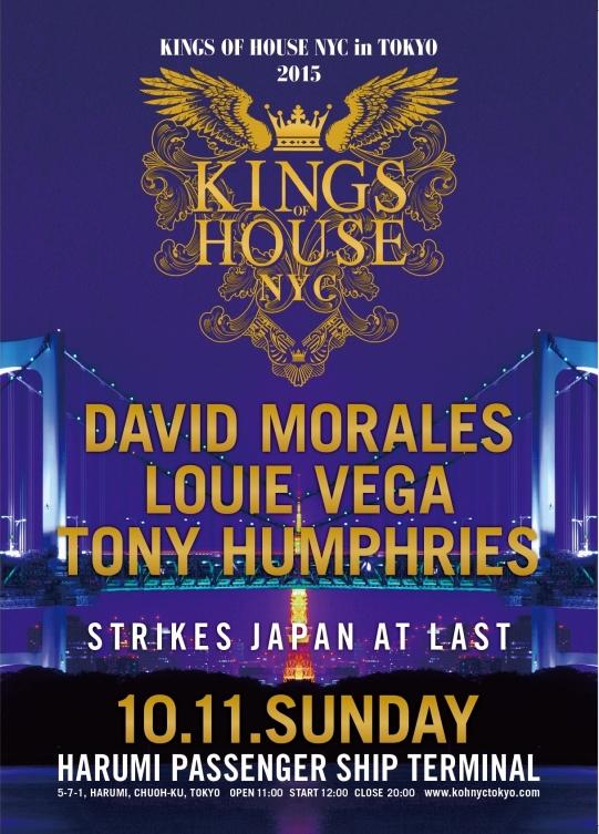 kingsofhouse_flyer_FRONT.jpg