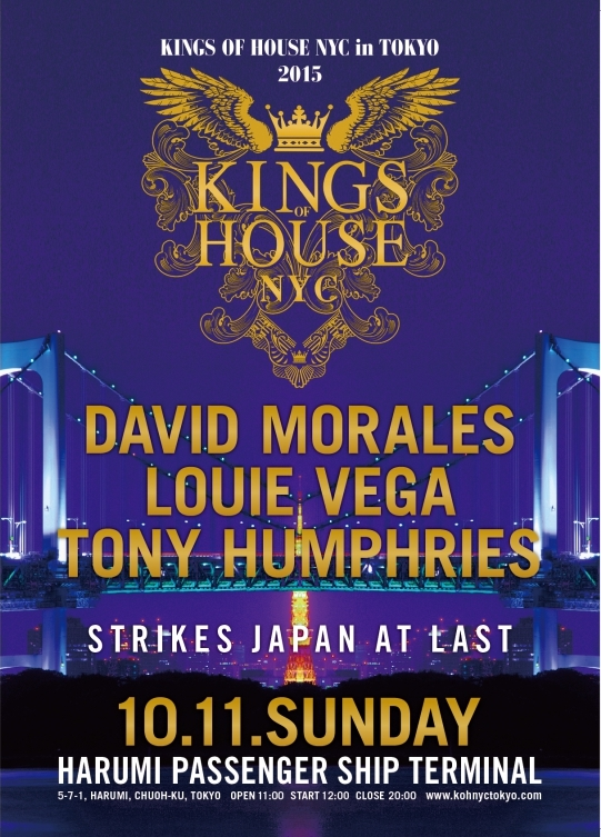 kingsofhouse_flyer_FRONT.jpg
