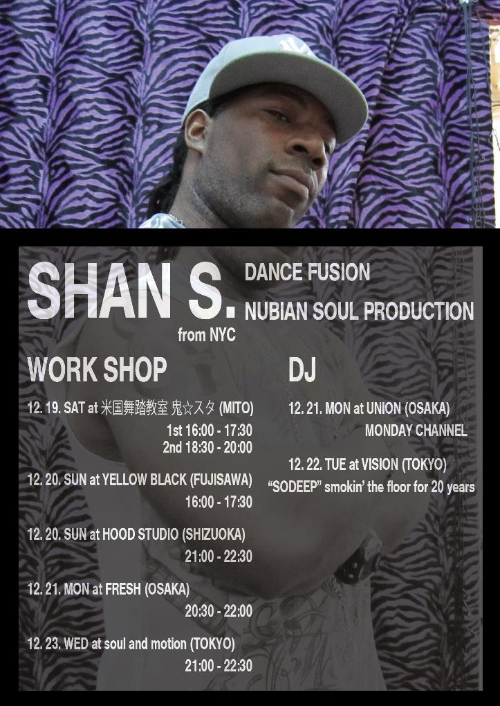 SHAN TOUR S.jpg